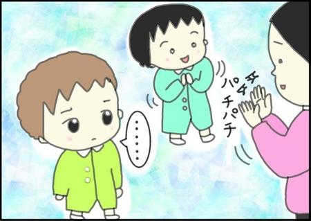 赤ちゃん 症 兆候 閉 自