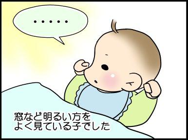 障害 歳 特徴 1 発達 赤ちゃん