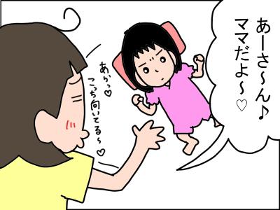 歳 赤ちゃん 発達 障害 特徴 1